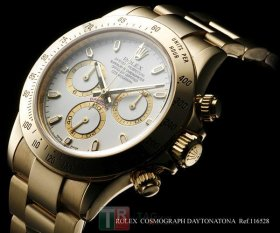 Replica ROLEX DAYTONA 116528A Watch