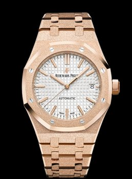 Audemars Piguet Royal Oak Frosted Gold Watch 15454OR.GG.1259OR.01