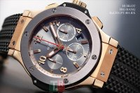 HUBLOT BIG BANG 301.PT.401.RX