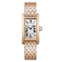 Cartier Tank Americaine Silver Dial Ladies Watch W2620031