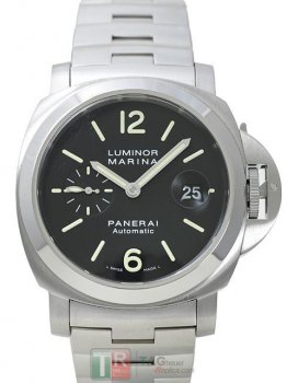 Panerai LUMINOR MARINA 44mm PAMPAM00299