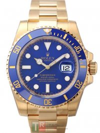Replica ROLEX SUBMARINER DATE Watch 116618LB
